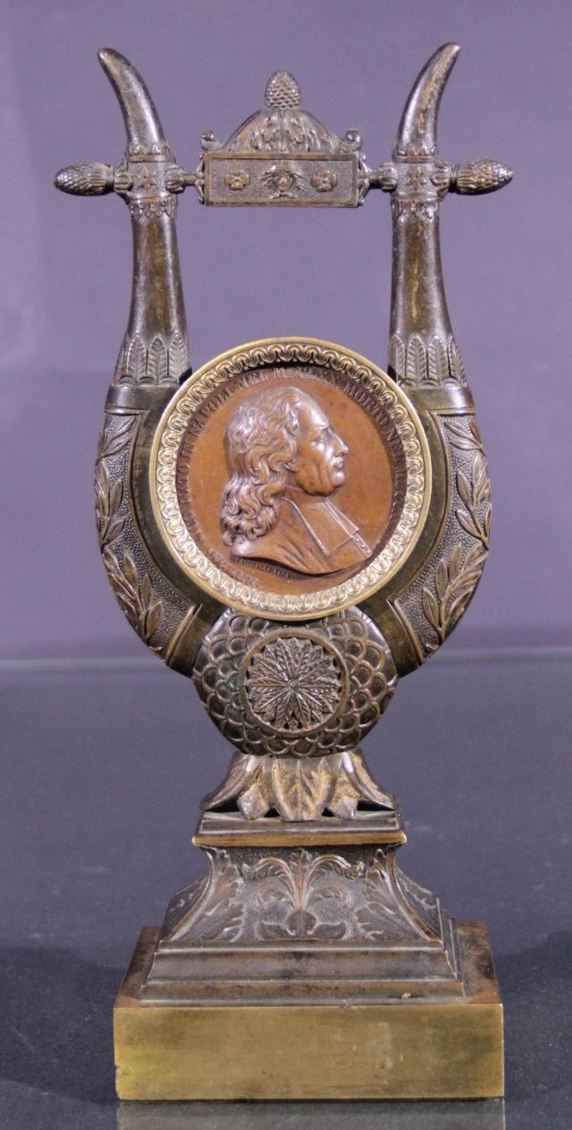 Trofeo commemorativo galleria trionfante antichit for Giardino trofeo